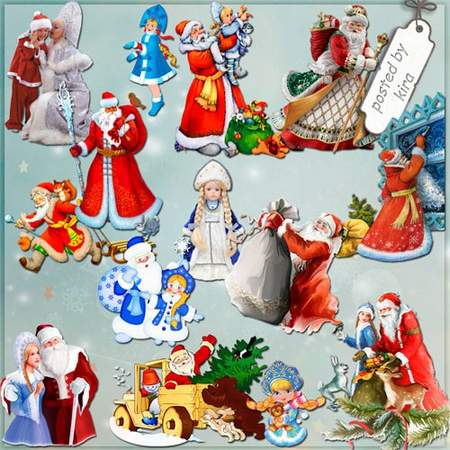 Santa Claus png and snow Maiden png