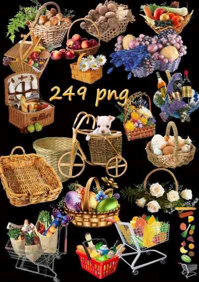 Baskets on a transparent background download - free Baskets 249 png images free download ( rar 765 Mb )