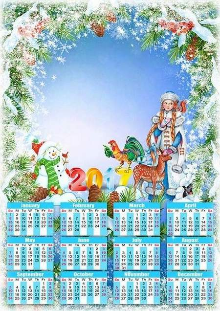 2017 Winter Calendar frame