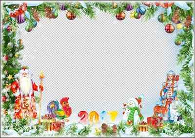 2017 Kindergarten Christmas frame for a group photo ( free photo frame psd, free download )