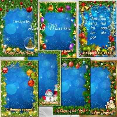 Set Christmas photo frames psd and New Year photo frames psd ( free 7 photo frames psd, free download )
