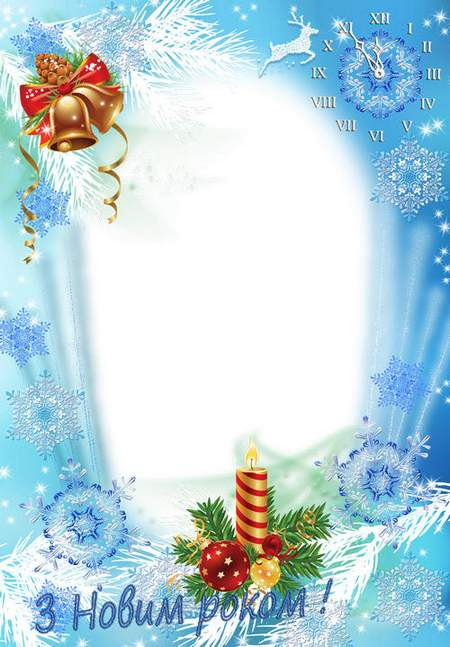 Christmas frame with snowflakes