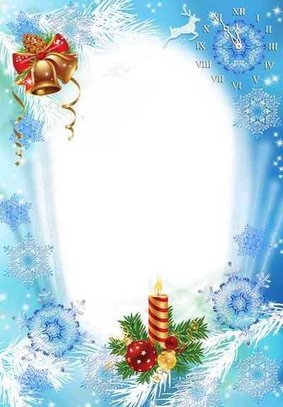 Christmas frame with snowflakes ( free frame psd, free download )