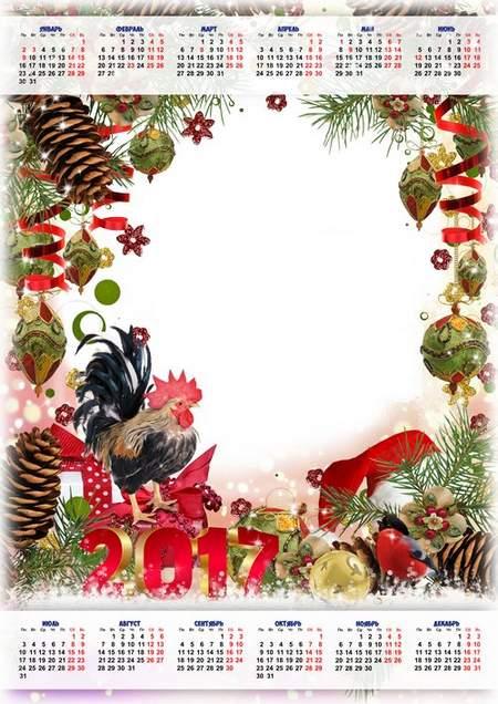 2017 Photoshop Calendar framework psd