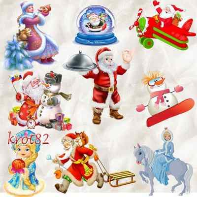 Santa Claus png, snow maiden png, snowman png - free Christmas Clipart 78 png images free download