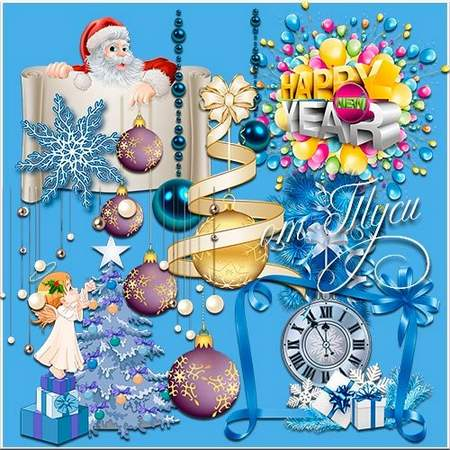 New Year clipart psd