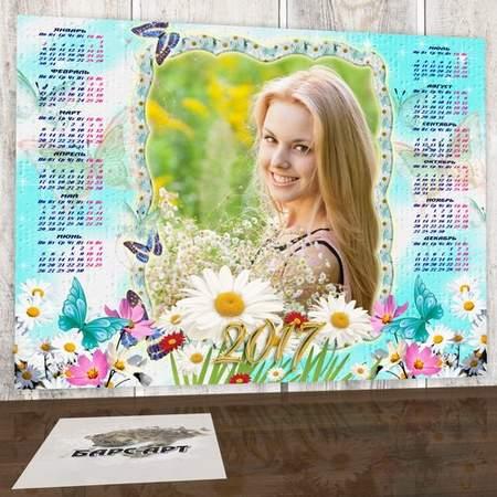 2017, 2018 Flower Calendar psd