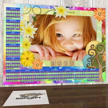 2017, 2018 Wall calendar psd - Bright colors