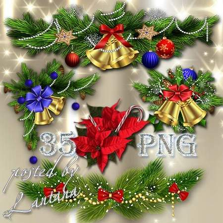 Christmas clipart png and composition png ( free Christmas 32 png images, free download)