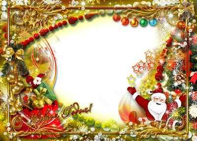 Christmas Frame for Your photos