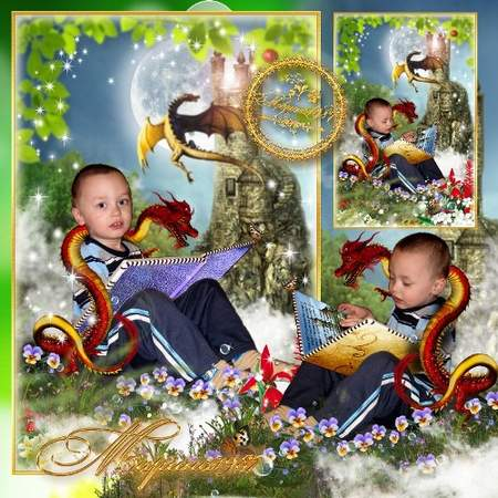Childrens psd template - Valley Dragons