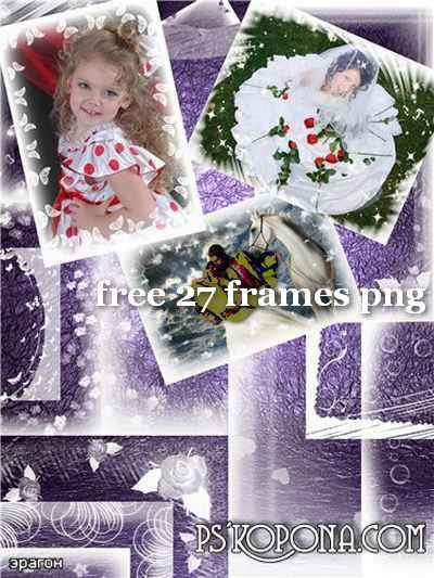 A set of delicate white frames png for photoshop ( free 27 frames png, free download )