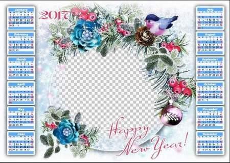 2017 Calendar frame psd