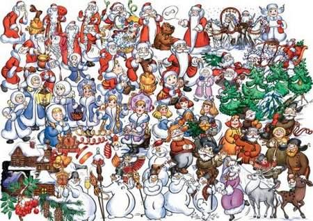 Funny Christmas clipart psd