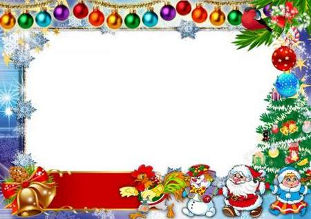 Christmas Kindergarten photo frame for a group photo