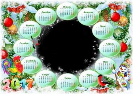 2017 Winter Calendar photoframe psd
