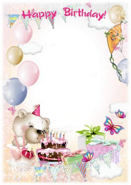 Frame children - your funny birthday