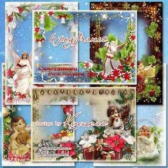 Set Christmas photo frames png ( free 6 photo frames png, free download )