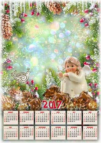 PSD Calendar 2017 with Christmas angel for Photoshop download ( free calendar psd, free download )