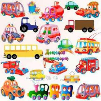 Baby toys transport - clipart psd download ( free psd clipart, 20 elements, separate layers, transparent background, free download )