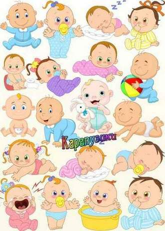 Baby Clipart psd download ( free psd file,  50 elements, individual layers, free download )