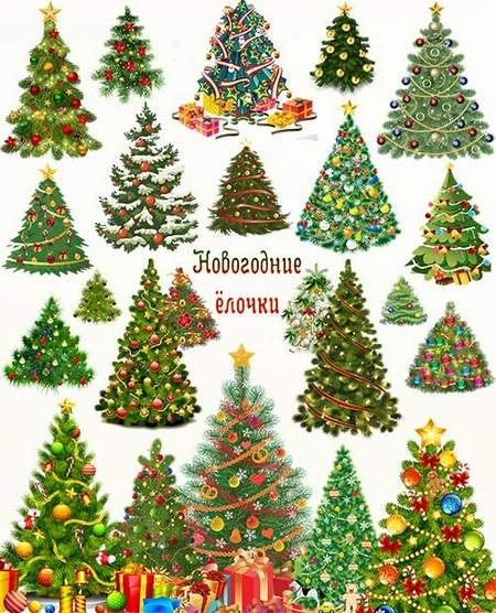 Christmas Tree Psd Clipart Free 30 Elements