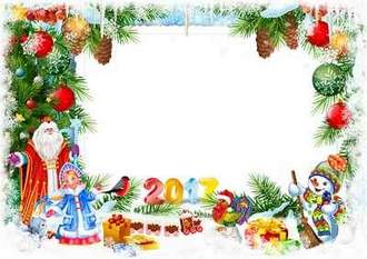 Christmas photo frame for group photos in kindergarten ( free photo frame psd, free download )