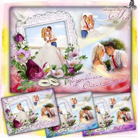 Wedding photo frame collage for 3 photos ( free photo frame psd free ...