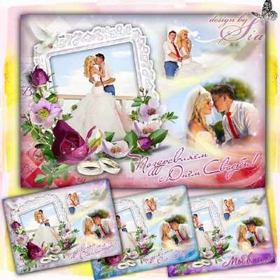Wedding photo frame collage for 3 photos ( free photo frame psd + free 7 photo frames png, free download )