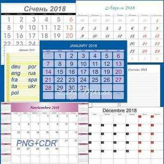 2018 Calendar grids ( free 2018 calendar grids ( 5 variants  + 2 calendar scheduler ) PNG + CDR, free download )