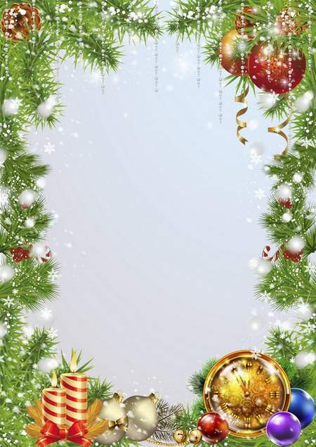 Romantic Photoframe - New Year Celebration