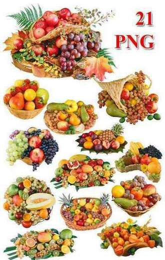 Fruit Composition png on a transparent background ( free 21 png images, max ~ 3000 x 2000 px, rar 164 mb, free download )