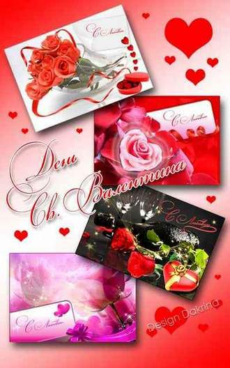Valentine's Day Greeting postcards psd ( free postcards psd, free download )