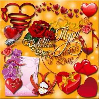 Valentine Heart Clipart psd