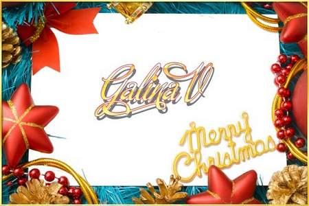 Bright Photoframes - Merry Christmas!