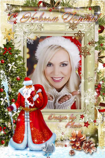 Christmas photo frame - With the holiday