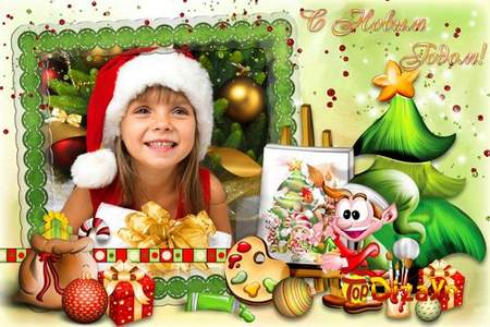 Children's photo Frame download - Come and visit us New year ( free photo frame psd, free download )