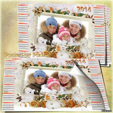 Calendar - frame for 2014 - Orange Aroma