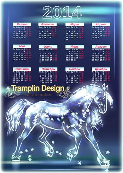 Multilayered calendar 2014 – the Horse of the astrologer