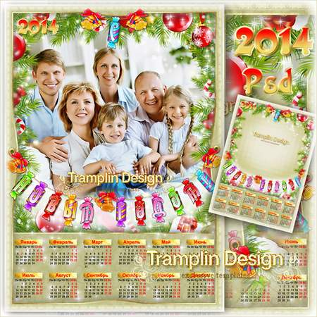 Family calendar with a frame for a photo – Happy New Year
