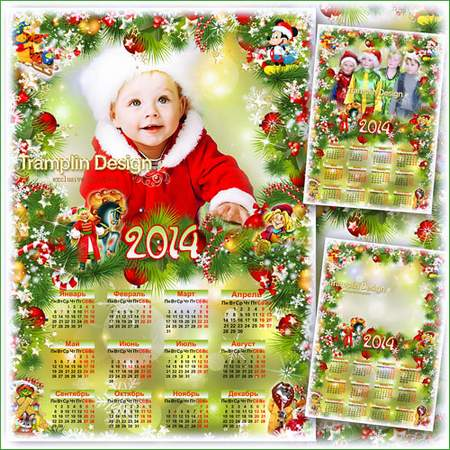 New Years calendar frame with needles, gifts and a horse