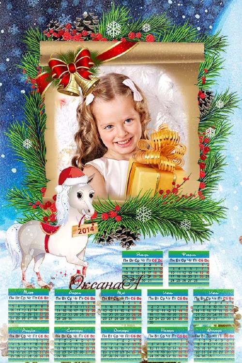 Calendar for 2014 - White Horse