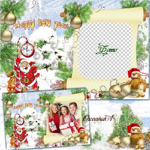 Frame - Happy Christmas