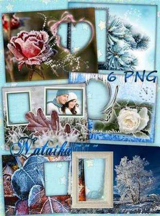 Winter photo frames download ( free 6 Winter photo frames png, free download )