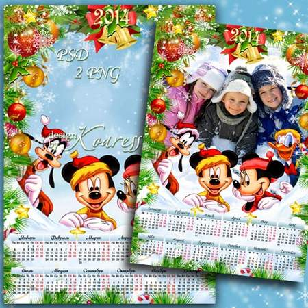Children winter calendar-photoframe for 2014 - My merry friends