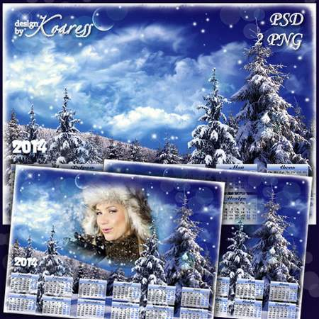 Calendar-photoframe for 2014 - Snow fairy Tale
