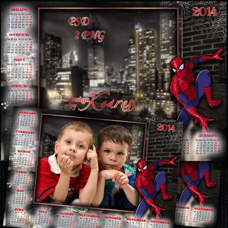 Calendar with photoframe for Photoshop - Spiderman