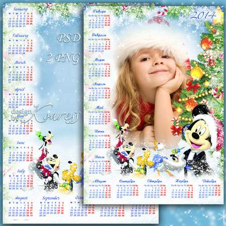 Children calendar-photoframe for Photoshop for 2014 - Christmas snowfall with Disney cartoon characters