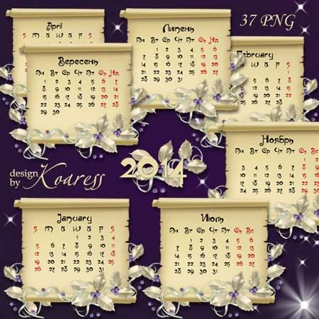 Vintage calendar grid 2014 - Parchment