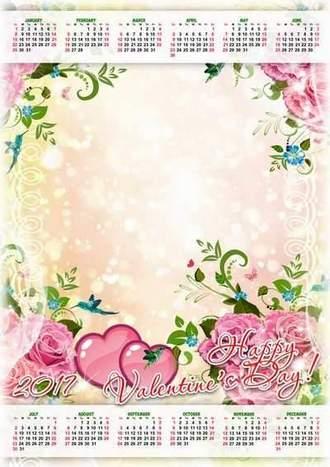 Valentine Calendar psd for 2017 -  Valentine hearts ( free Valentine calendar psd, free download )